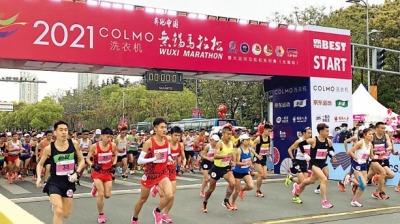 2.7萬人競跑無錫馬拉松