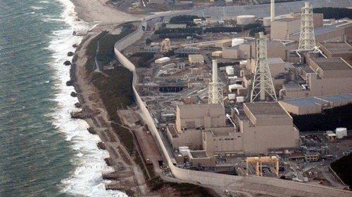 韓國政府對日本決定排放核廢水入海表示強烈遺憾