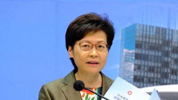 林鄭月娥:資審委將加入若干社會人士