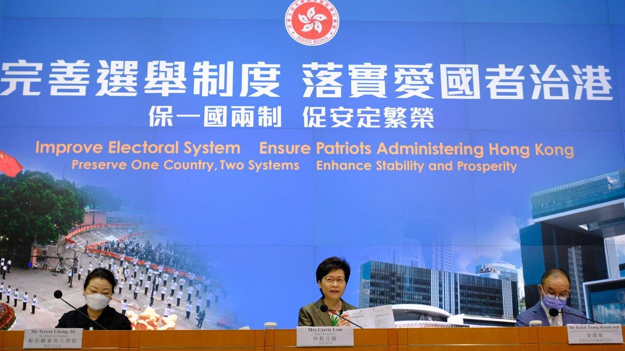 今天(2021年4月13日)香港發生了什麼?
