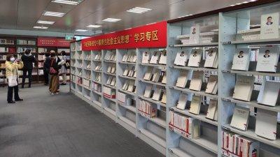 國圖開啟「世界讀書日」活動 將推中國戰「疫」記憶庫專題