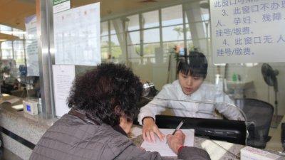 深圳發布《跨境醫療措施》加快打通11個粵港澳醫療跨境「關口」
