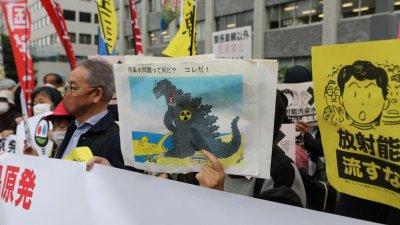 百萬噸核廢水將入海 日本這一手太「污」