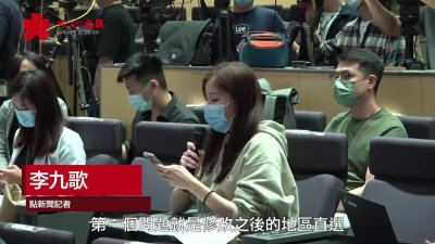 修訂選制|林鄭:有信心參選人都是愛國者
