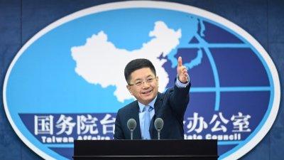 香港教材修改「中華民國政府遷台」字句 國台辦回應