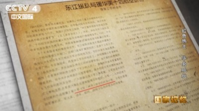 省港大營救,威震東江兩岸,東江縱隊如何成為華南抗日砥柱?