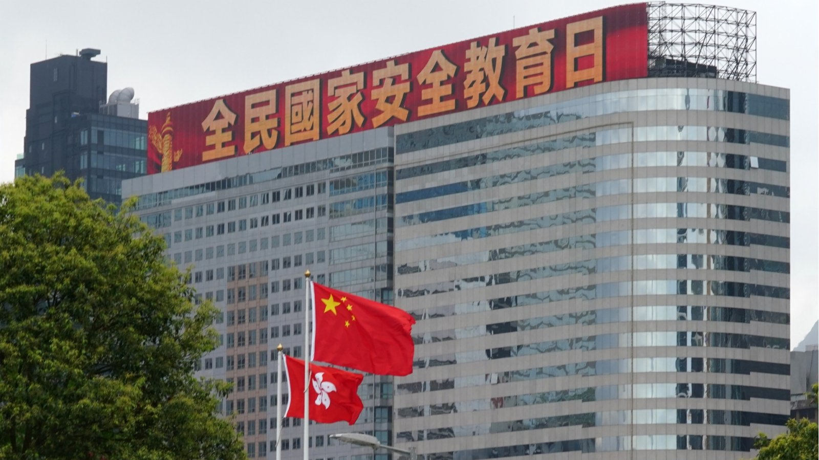 今天(2021年4月14日)香港發生了什麼?