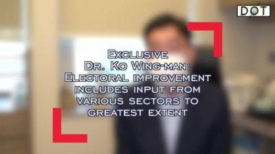 獨家專訪|高永文:完善香港選舉制度需盡可能多地納入不同界別的意見