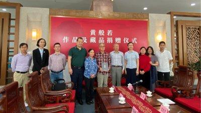 黄般若162套藏品捐赠仪式广州举行 部分展出50年代香港风土人情