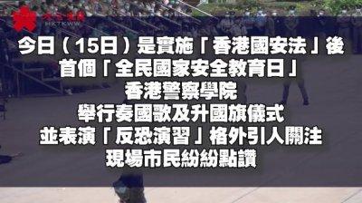 國安教育日 | 林志偉:好激動!我們確實和祖國聯繫在一起