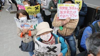 東方視點丨日本核污水到底安不安全?