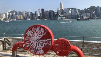 香港本地遊新玩法 掃描AR時鐘 回溯上世紀香江「城市景昔」