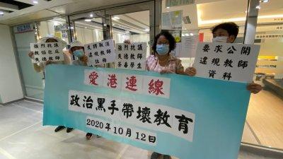 梁海明 洪為民:以多元化競爭助解香港教育痼疾