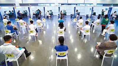 接種若致殘 香港最多賠款300萬
