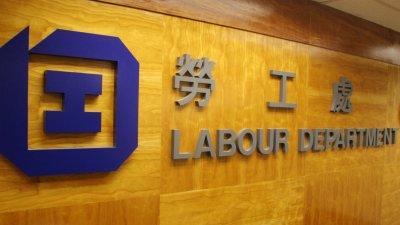 勞工處擬開設職位加強職工會規管 確保工會遵守國安法