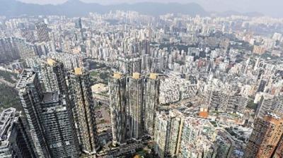 資金忙避險 香港樓市進入大牛市