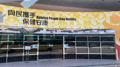 香港新增5人出院 至今共有11516患者出院