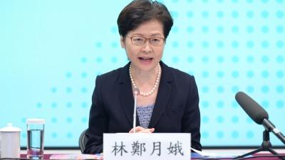 林鄭:粵港在推進大灣區建設中密不可分互利共贏