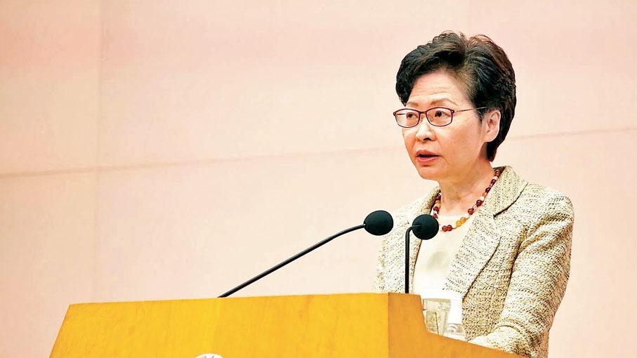 林鄭月娥:落實「愛國者治港」里程碑