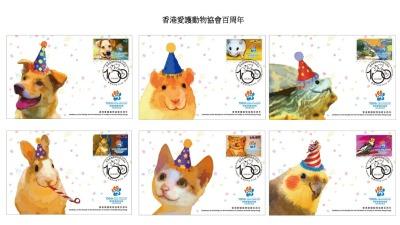 香港愛護動物協會紀念郵票6月22日發行