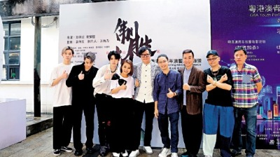 香港音樂人林健華:人人都有機會做主角
