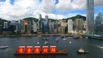 韓大元:「一國兩制」是中國共產黨對人類文明的偉大貢獻