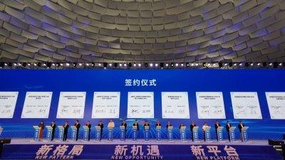 魯港經洽會簽117項目投資總額945.6億元