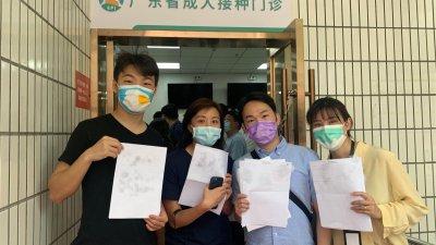 港澳青年孵化器組織港青接種新冠疫苗 港青點讚地方政府「雪中送炭」