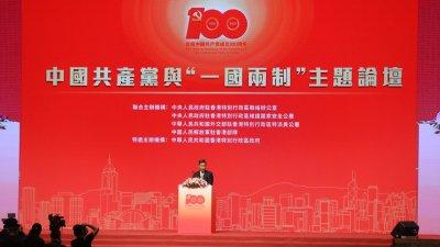 香港僑界社團聯會主席王欽賢 黃英來:沒有共產黨就沒有香港的繁榮穩定