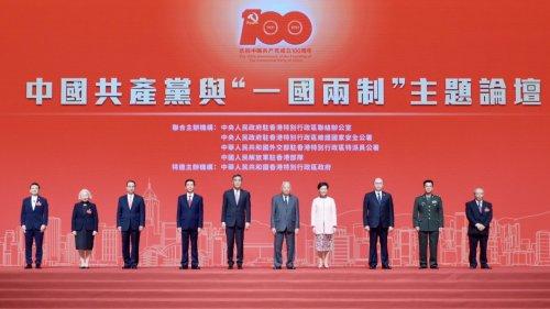 社評|維護中國共產黨的領導 就是維護香港光明前途