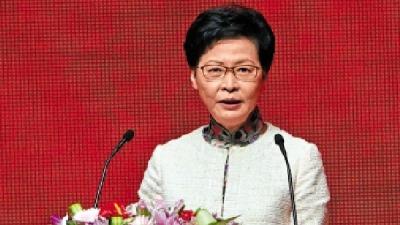 林鄭月娥:共產黨一貫為港人謀福祉
