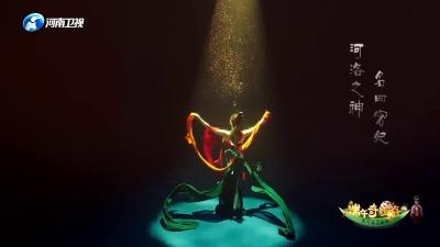 舞者化身「洛神」水下飛天 絕美舞蹈演繹曹植名篇《洛神賦》