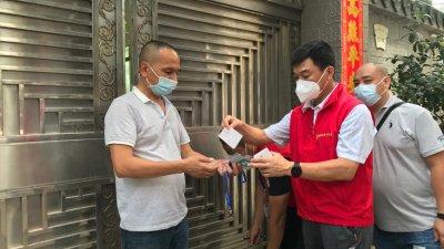 廣州疫情封控區將陸續有序解封 須滿足4條件