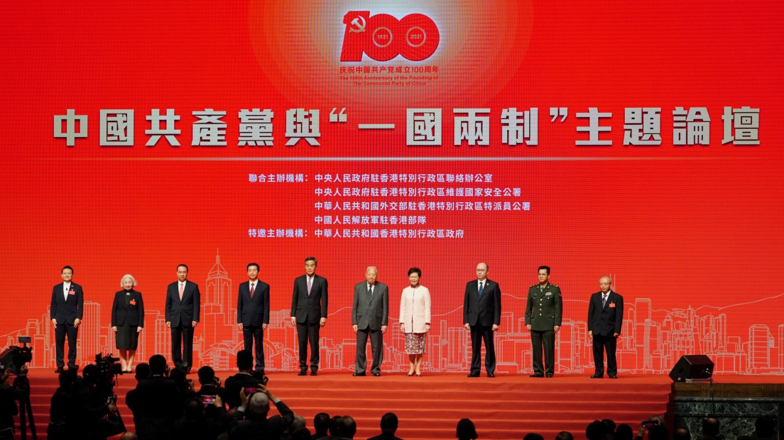 文匯社評 是誰真正懂得並且珍惜香港價值(一)