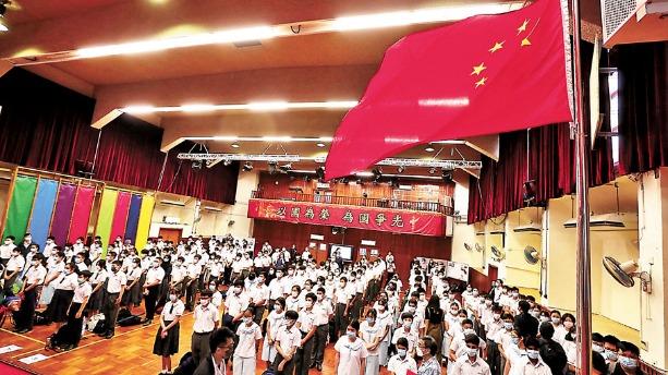 香港教局增副秘職位統籌國安教育