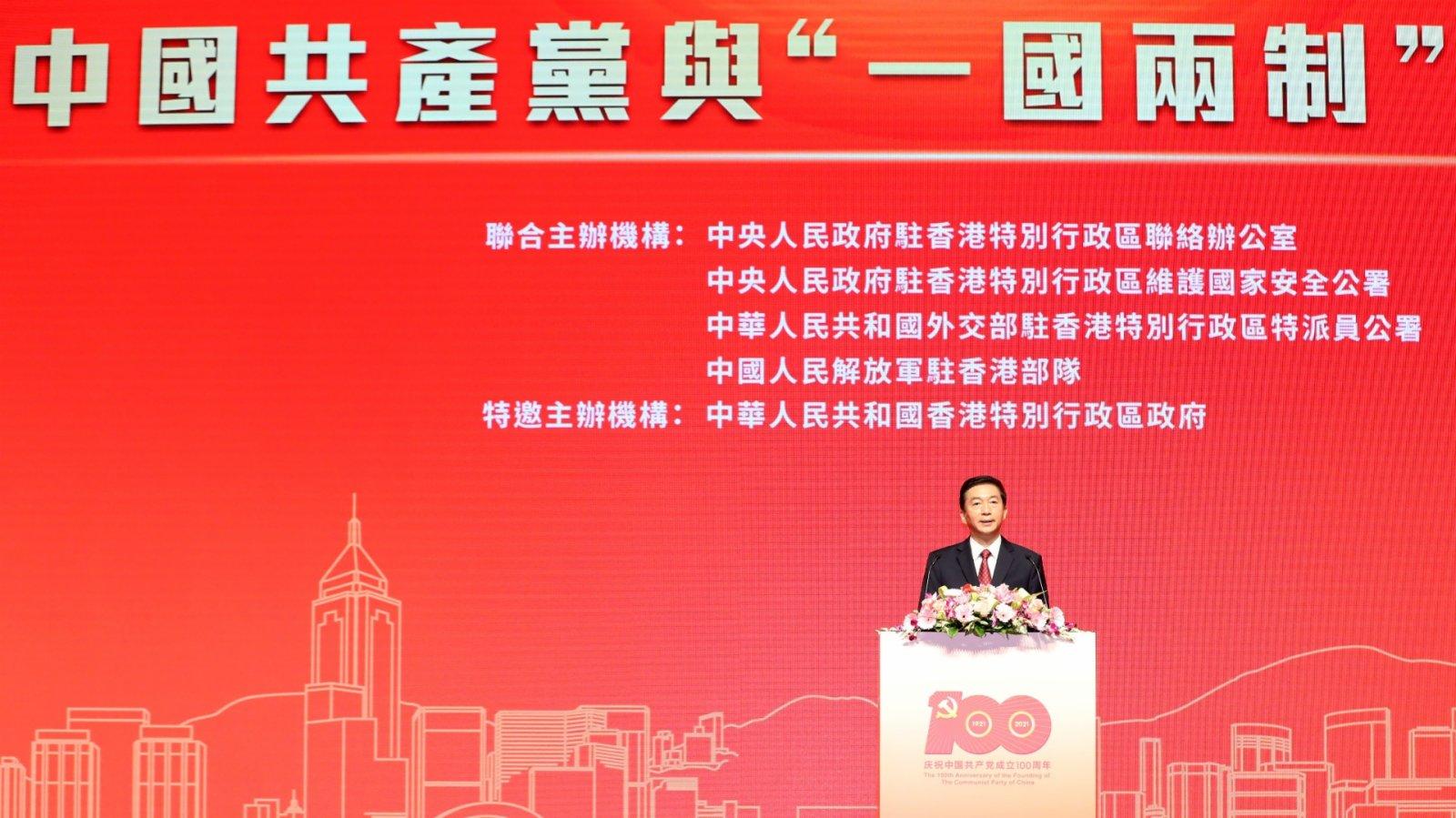 駱惠寧「三個必須」揭示香港發展正確方向