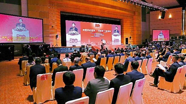 駱惠寧演講引社會共鳴 共產黨堅守「一國兩制」 保港繁榮穩定