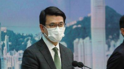 邱騰華:政府致力重啟旅遊氣泡