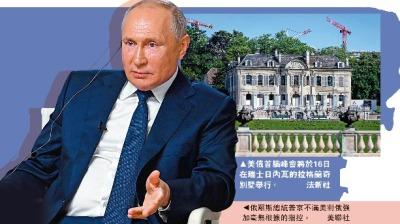 普京譏諷美國:長得醜別向鏡子發火