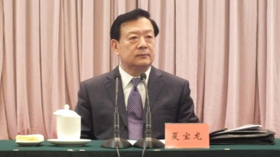 點擊香江 規範公職人員行為是落實基本法的關鍵之舉