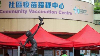 文匯社評 相信科學積極接種