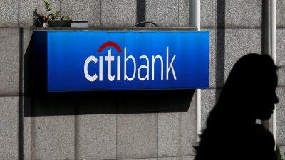 花旗林智剛:虛擬銀行競爭令傳統銀行更進步