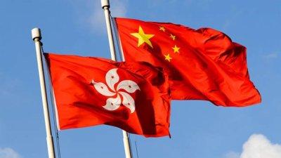 認識中國共產黨是「一國兩制」應有之義