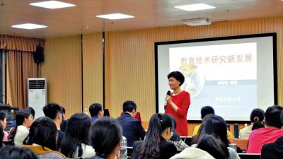 內地升學資訊/華南師範大學 四學科入世界前列