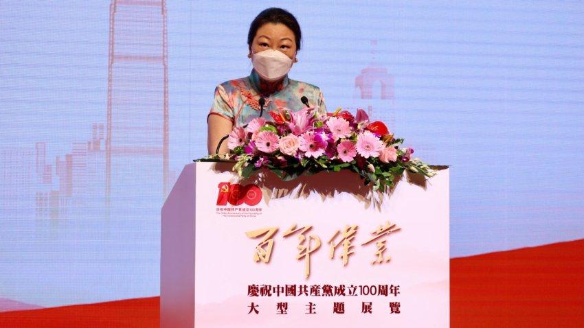 回放 | 「百年偉業——慶祝中國共產黨成立100周年」大型主題展覽