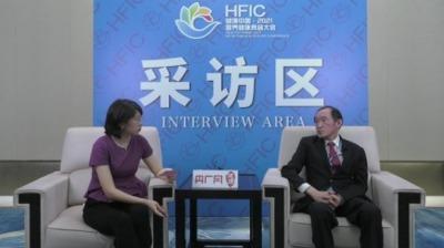 基因港創始人王駿:以營養保健食品助力健康中國
