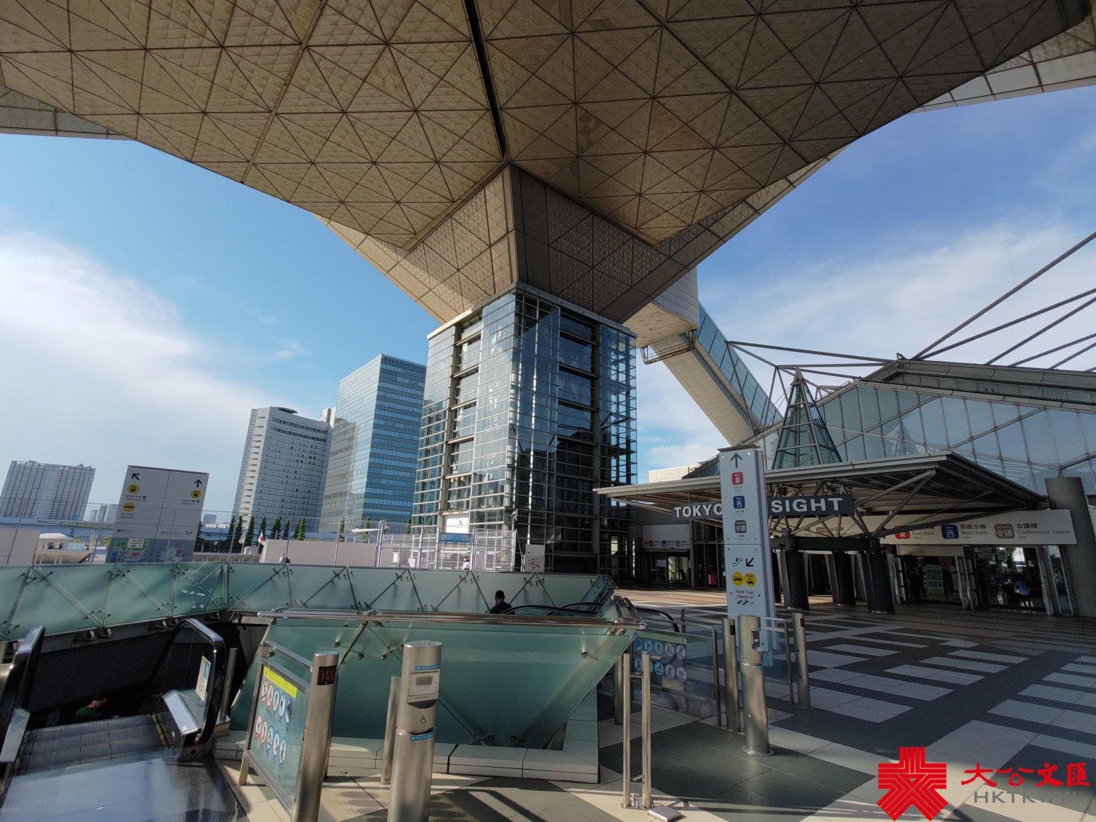 傳媒中心(MPC)和國際廣播中心(IBC)外景,該地為東京有明會議展覽中心。(大公報記者張銳 攝)