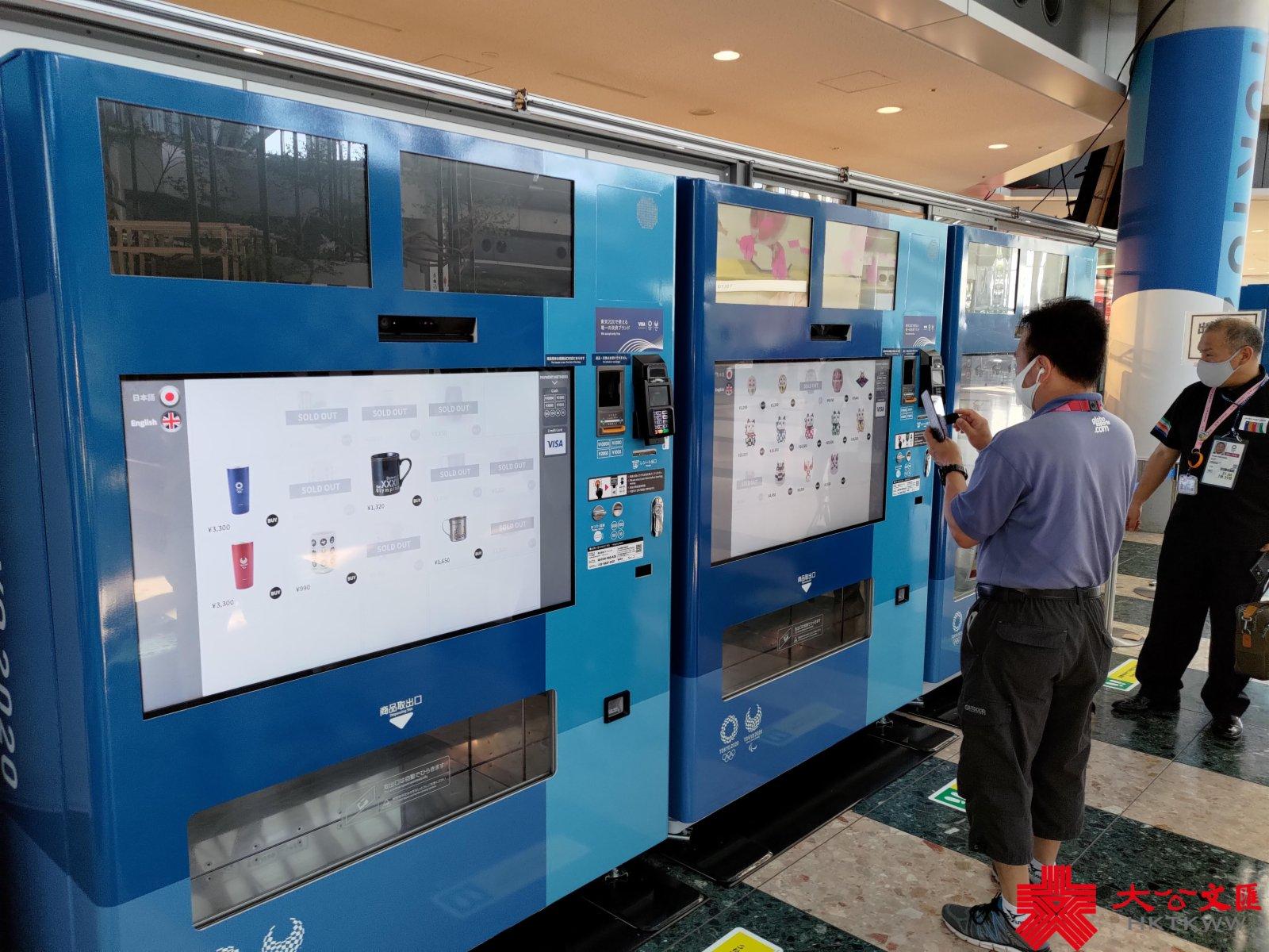 傳媒中心內有自動販賣機售賣官方紀念品。(大公報記者張銳 攝)