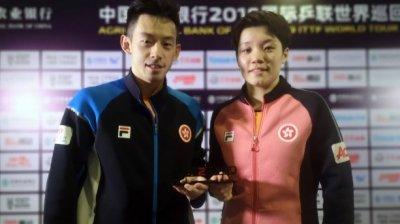 東京奧運丨港隊黃鎮廷杜凱琹晉級乒乓球混雙8強