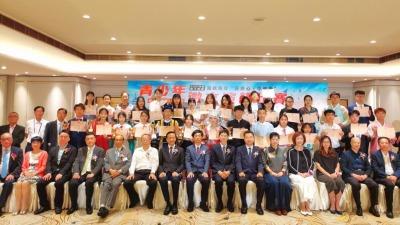 海峽兩岸「民族心·中華情」青少年徵文演講比賽在澳門成功舉辦
